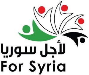 لأجل سوريا